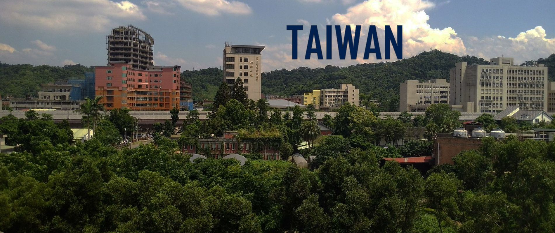 2020 Taiwan Research Grant Program and Fellowship